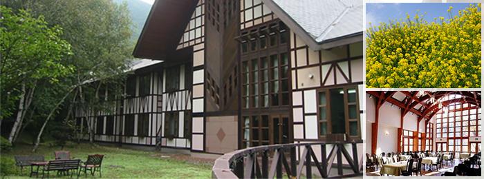 ベルデ武石 練馬区立武石少年自然の家