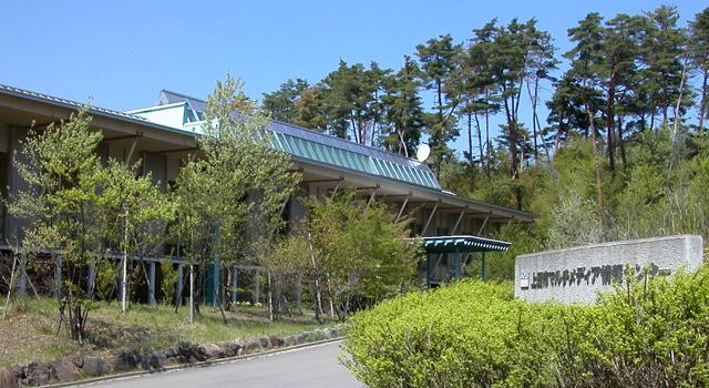 上田市マルチメディア情報センター