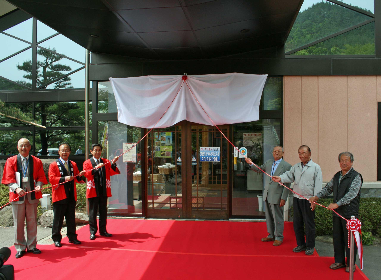 武石温泉うつくしの湯 15周年記念除幕式